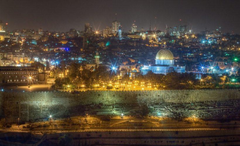 1 israel